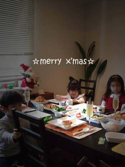 Merryxmas4