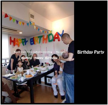 Party1_2